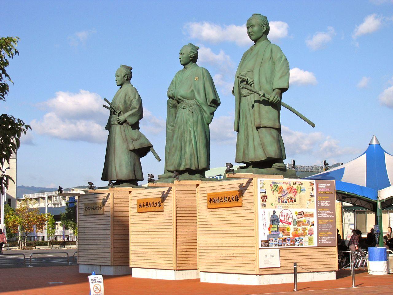 Kouchiwakayama1