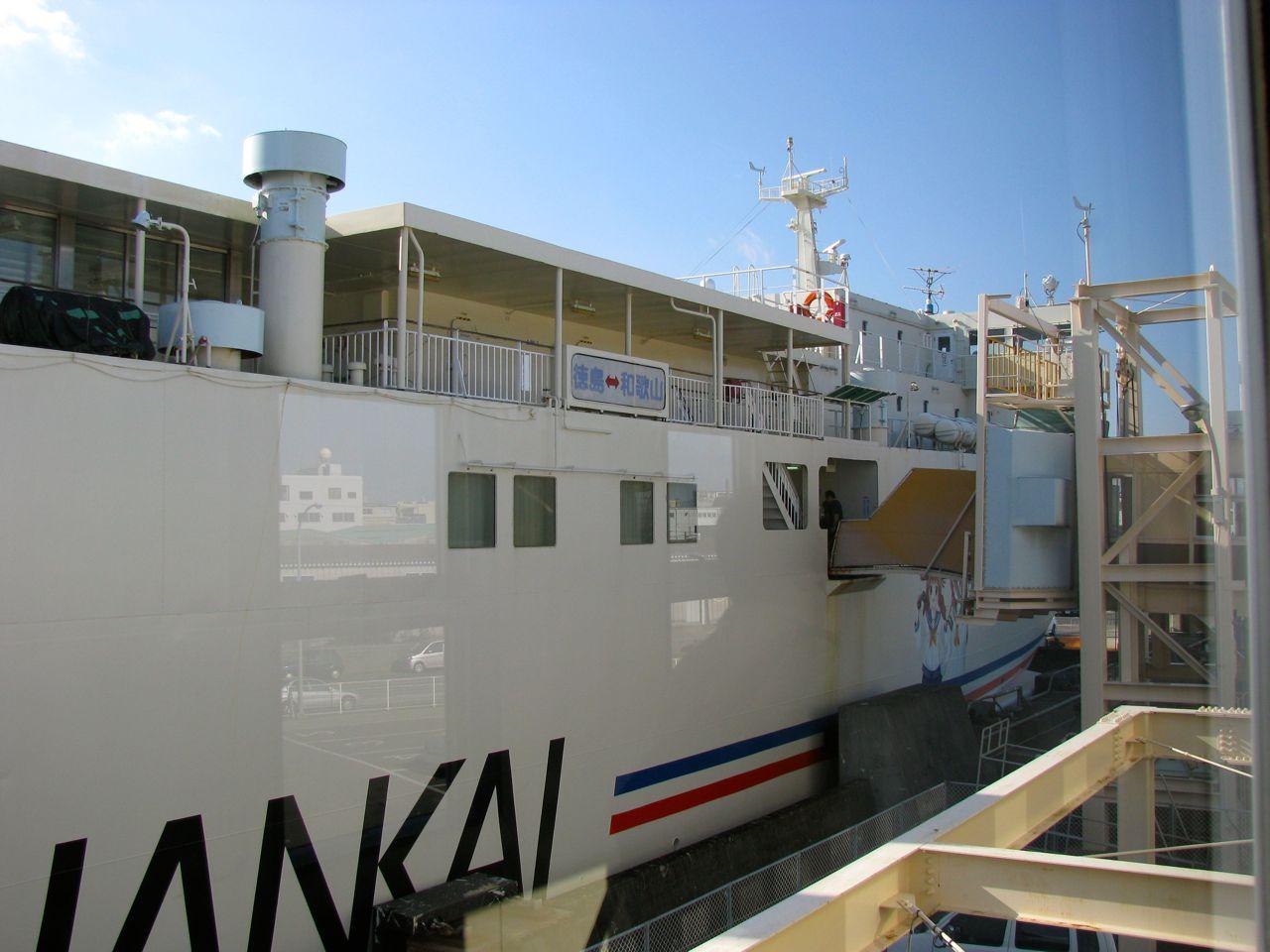Kouchiwakayama4