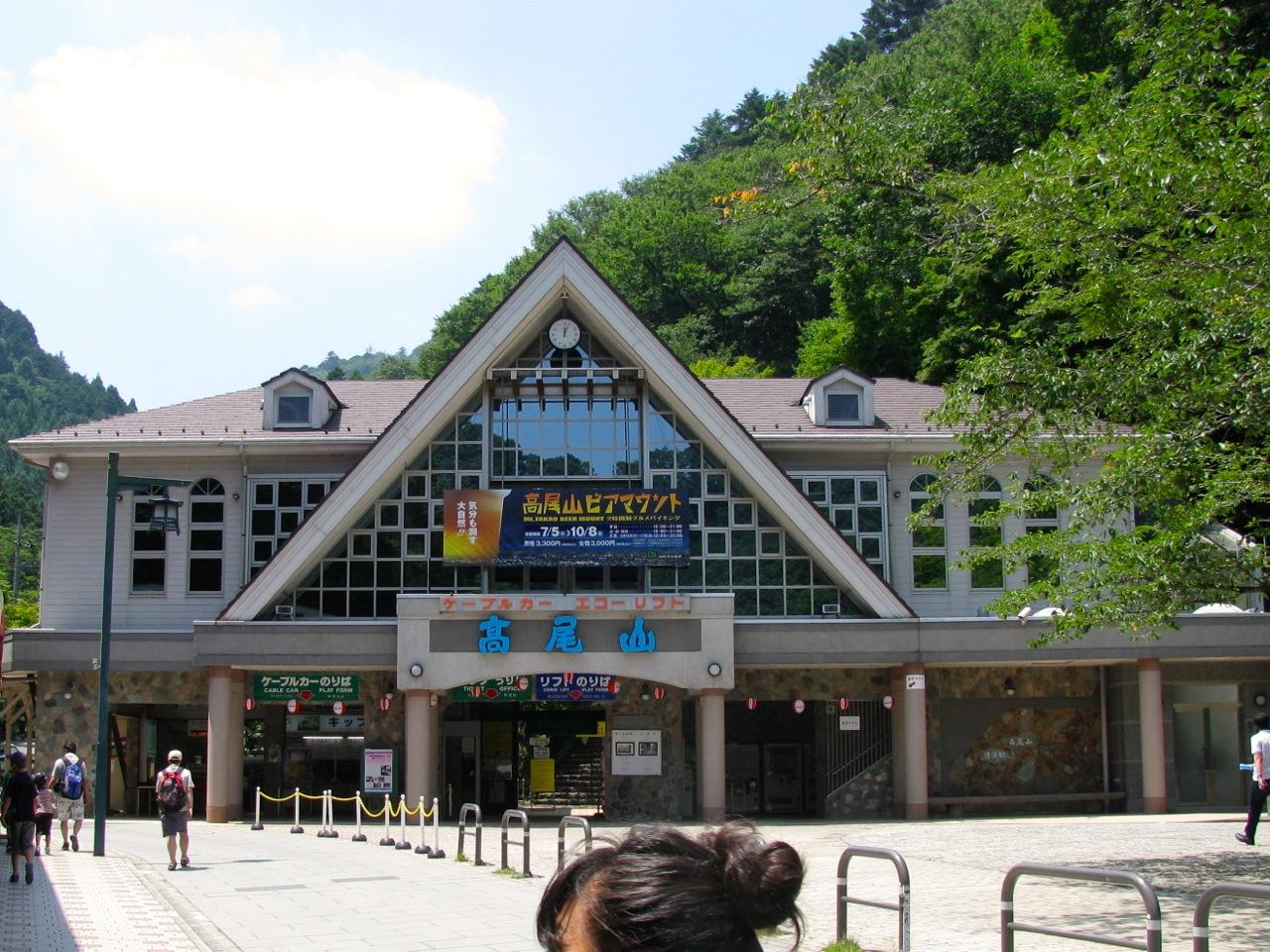 Takaosan1207261