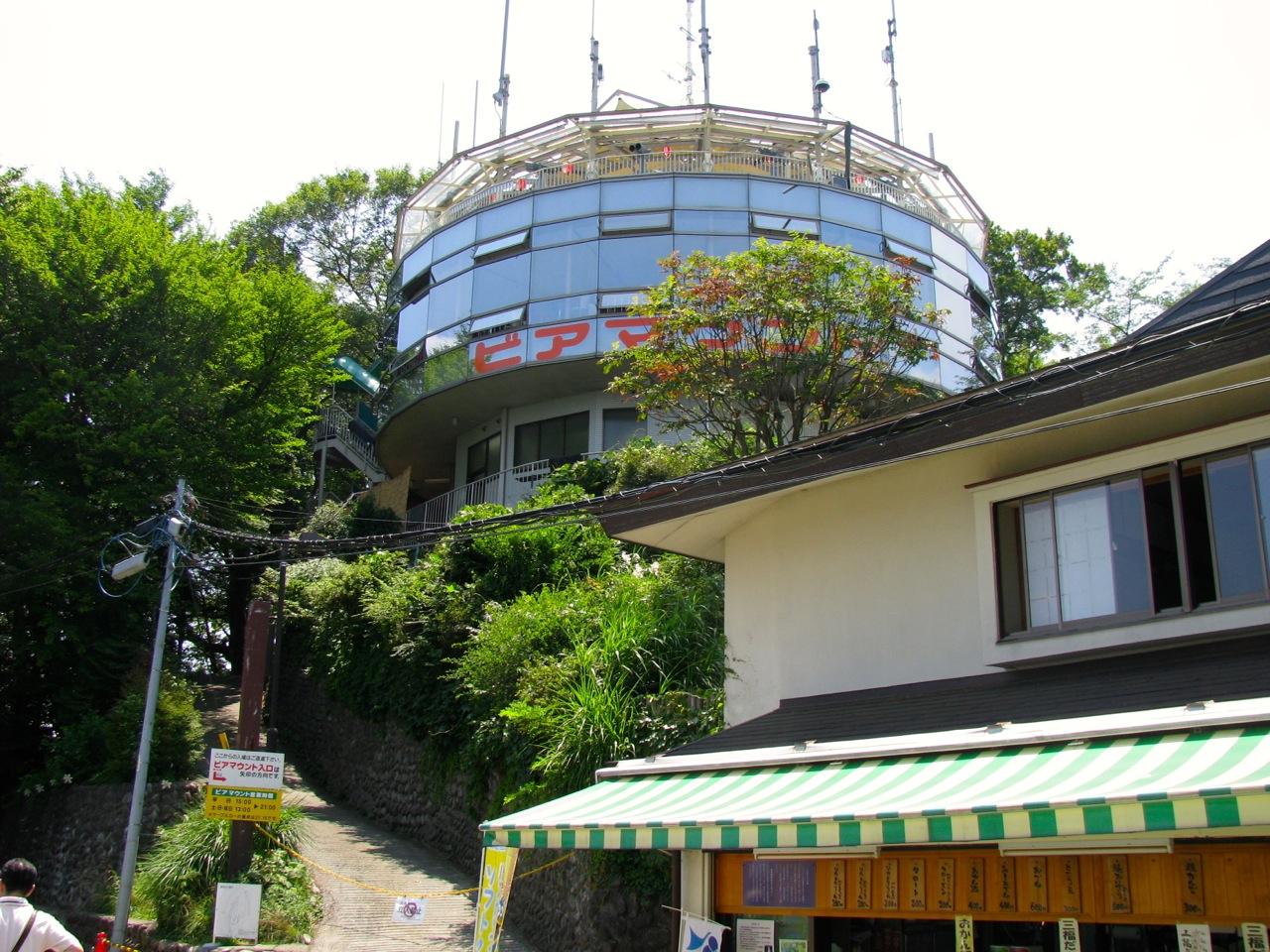 Takaosan1207263