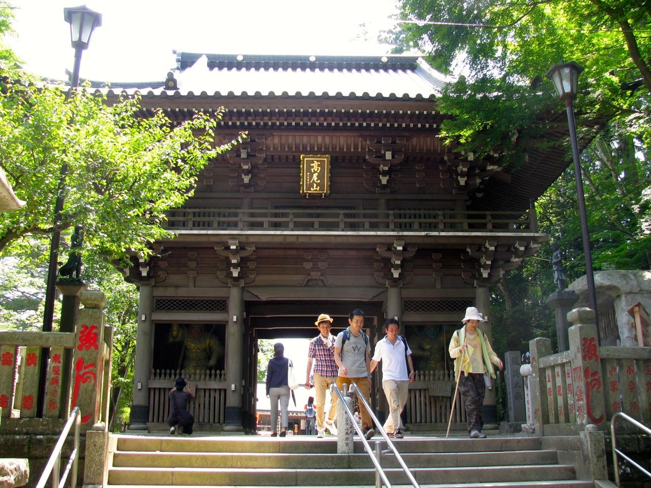 Takaosan1207265