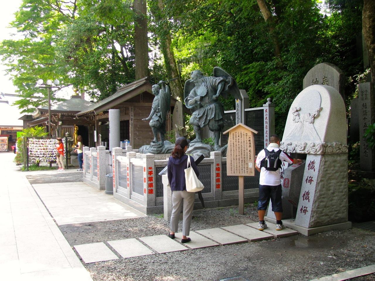 Takaosan1207266