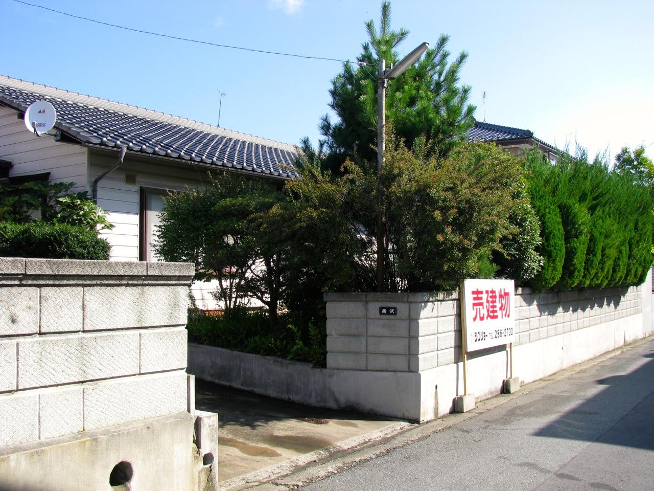Naganojikka