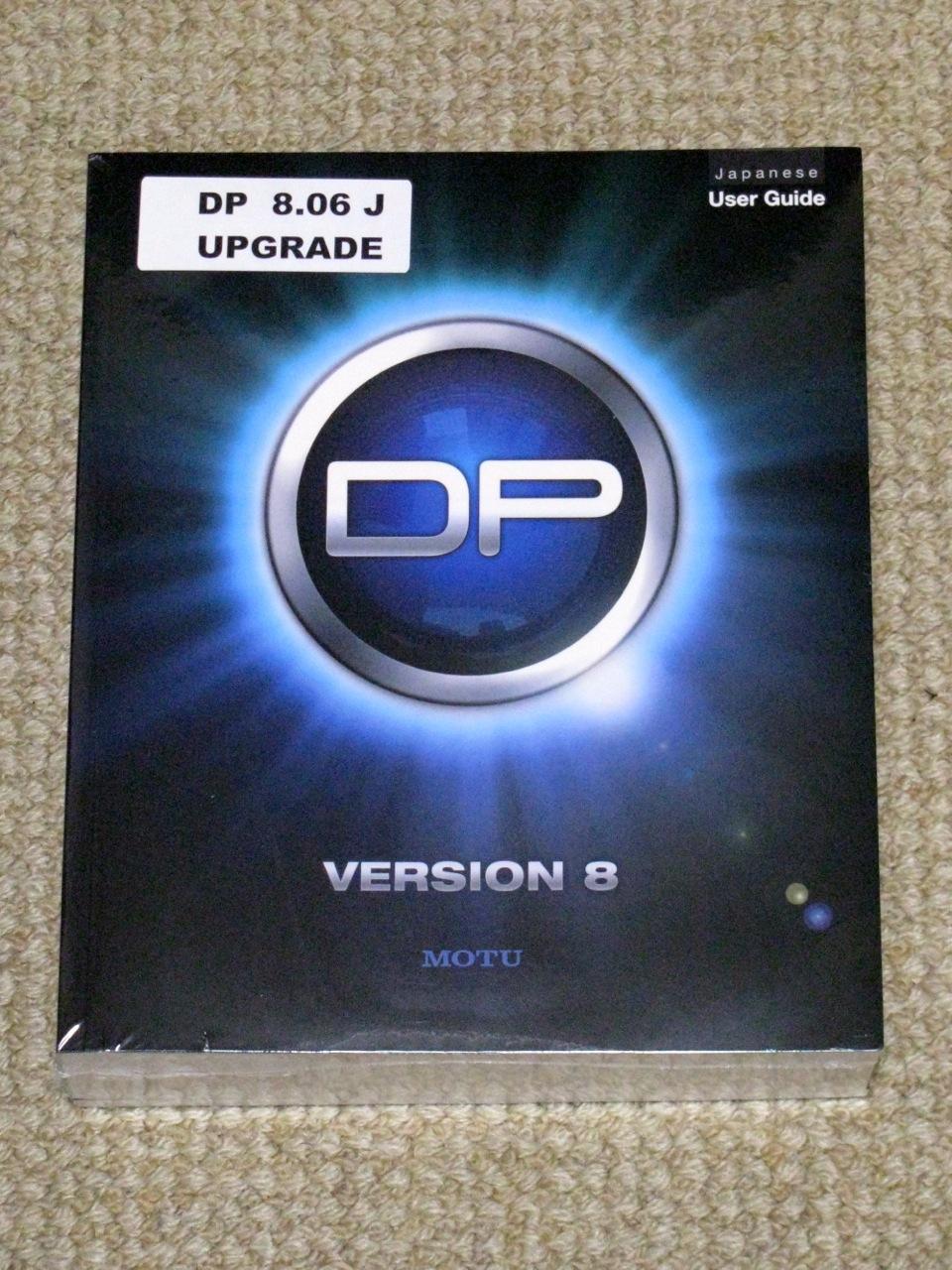 Dp806