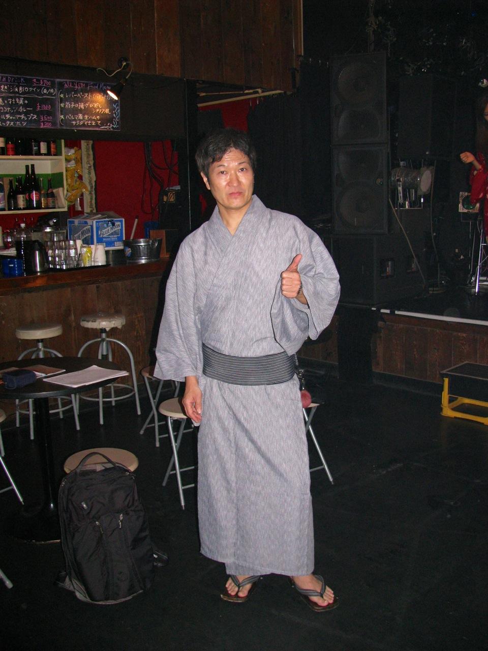 Nishizawa_kimono