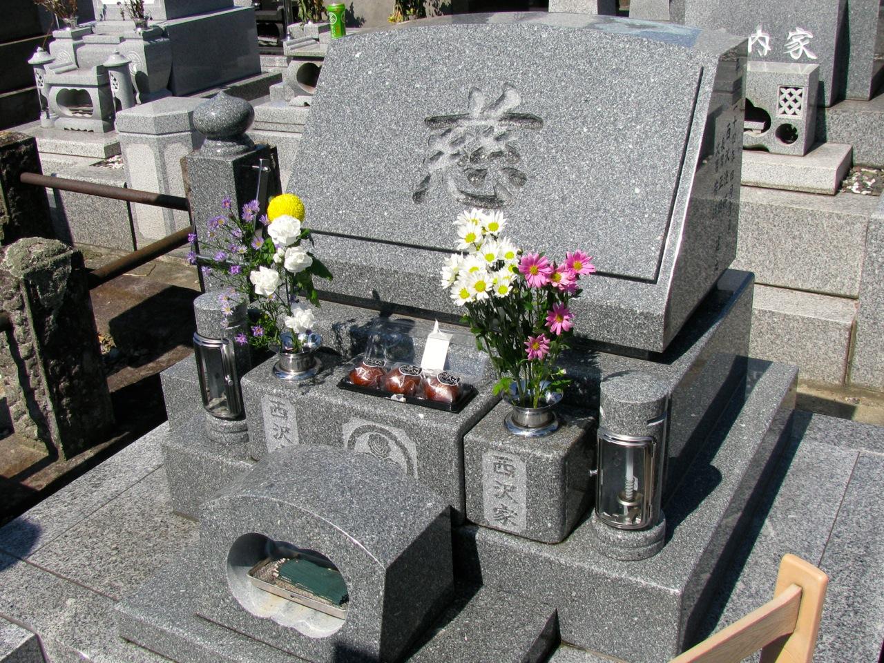 Hakamairi140929