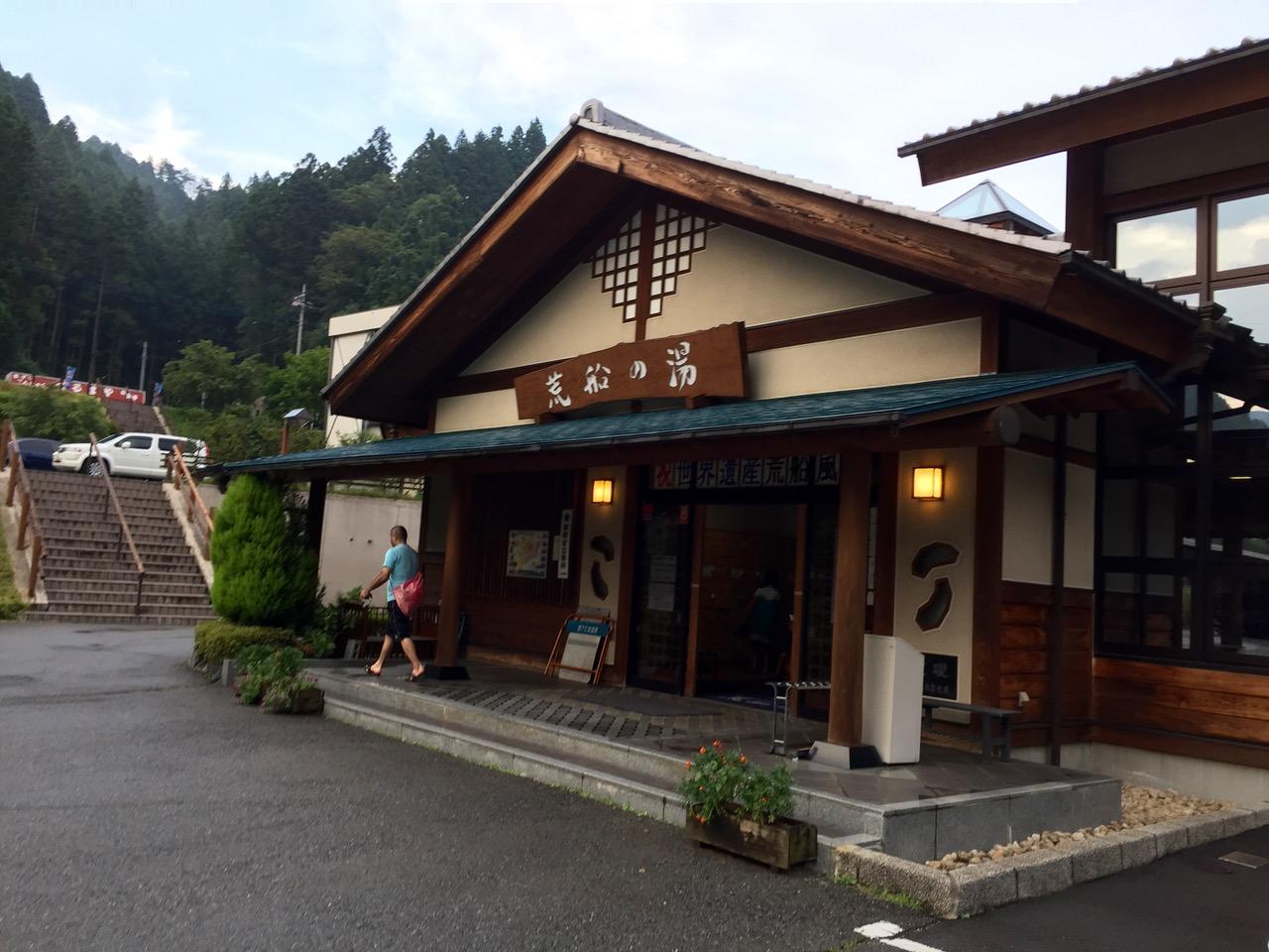 Karuizawa6