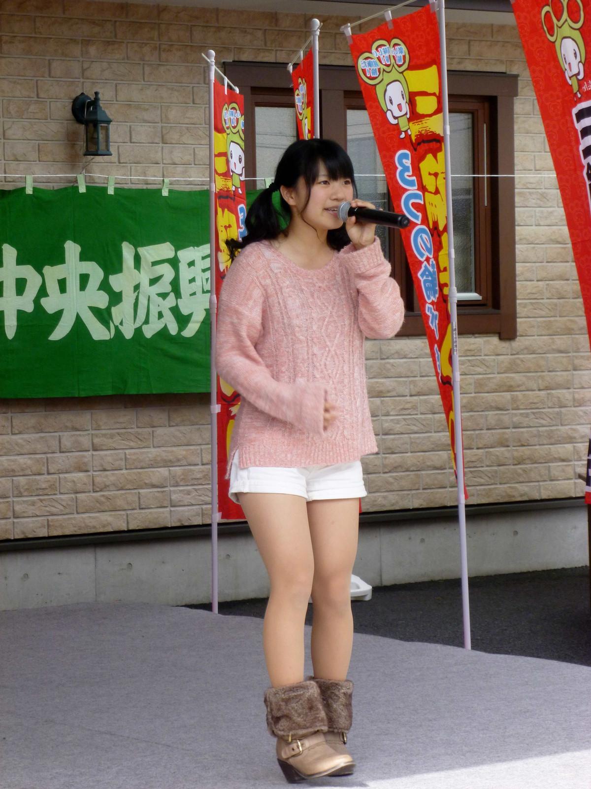 Yuina1018