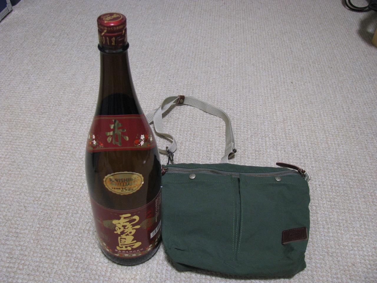Kirishimabag