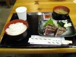 09_kouchi2