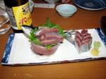 Iwate_samma