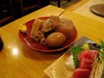 Niigata_oden