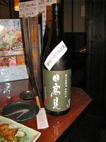 Ishinomaki_sake