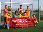 Futonestock53